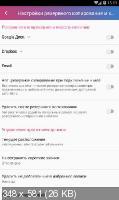 Cube Call Recorder ACR Premium 2.3.192 [Android]