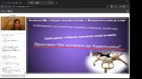 Неделя осознанных снов с опытным практиком (2020/PCRec/Rus)