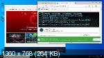 Windows 10 x64 5in1 20H2.19042.685 & Office2016 v.98.20 (RUS/2020)