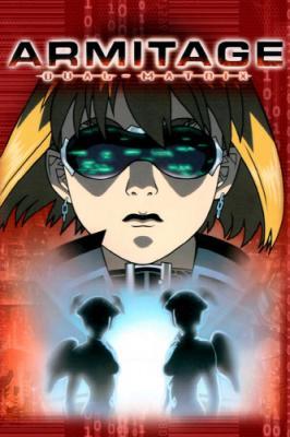 Армитаж: Двойная матрица / Armitage: Dual Matrix (2002) WEBRip 1080p | MC Entertainment