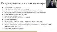 Мужское здоровье + Женское здоровье (2020/PCRec/Rus)