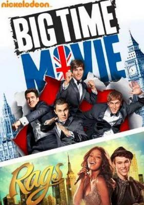 Биг тайм раш / Big Time Movie (2012) WEB-DL 1080p