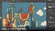 Adobe Illustrator для всех: создание векторной иллюстрации (2020)