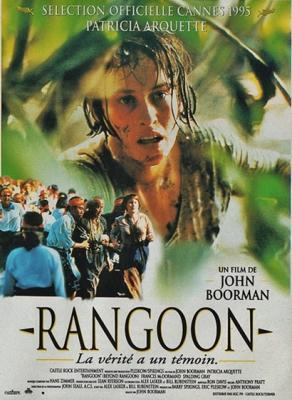 За пределами Рангуна / Beyond Rangoon (1995) WEB-DL 1080p