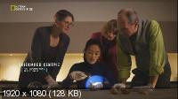 Загадка Кероса (2020) HDTV