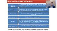 Как найти свой путь в жизни: Доказательная психология (2020/PCRec/Rus)