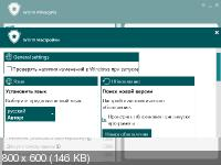 Abelssoft Win10 PrivacyFix 2021 3.03.20