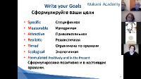 Семь ступеней к мастерству: Селф-коучинг (2021/PCRec/Rus)
