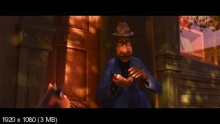Душа / Soul (2020) WEB-DL 1080p от MegaPeer | HDRezka Studio | 5.56 GB