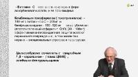 Основы молекулярной нутрицциологии: теория и практика (2020/PCRec/Rus)
