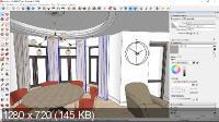 Интерьер в SketchUp. Моделирование предметов интерьера и создание чертежей (2020)