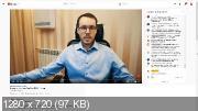 Новые алгоритмы YouTube (2020)