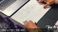 Иллюстратор ПРО (2020) HDRip
