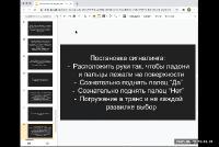 Управляемая интуиция (2020/PCRec/Rus)