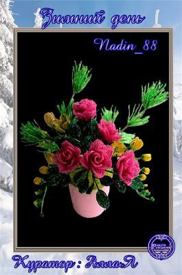 Галерея  выпускников  Зимний день _c06a6b4ba1bfe2325666ac9fb024a235
