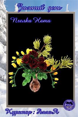 Галерея  выпускников  Зимний день _e0e6c96eb7a01173bbe31187af020545