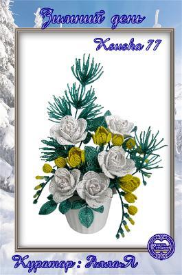 Галерея  выпускников  Зимний день _3dfda73cfd26271aee4f63ec8193b7c3