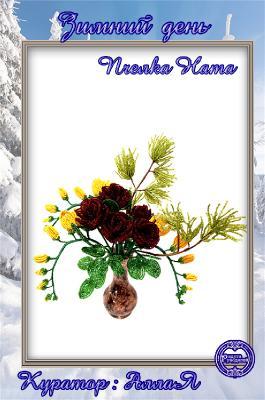 Галерея  выпускников  Зимний день _bc9b817eaad6bc537e8c2c3f419519c9