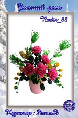 Галерея  выпускников  Зимний день _c359a3703fd8ff26a9688cdc57146ce2