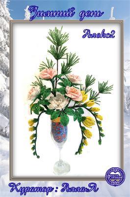 Галерея  выпускников  Зимний день _25014ca026a1210a8dd4373909eddfff