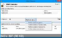 IObit Unlocker 1.2.0.0