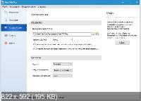 AlterPDF Pro 5.1