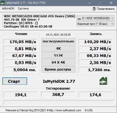 IsMyHdOK 3.33 (2021) PC