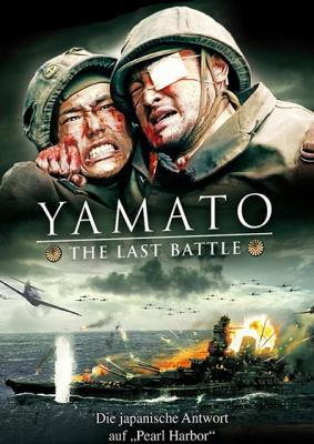 Ямато / Otoko-tachi no Yamato (2005) BDRip 1080p