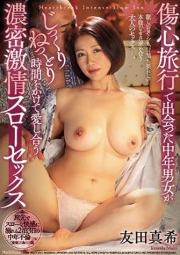 Maki Tomoda, A Dense And Passionate Slow Sex Where Middle-aged Men And Women Who Met On (2021) 1080p
