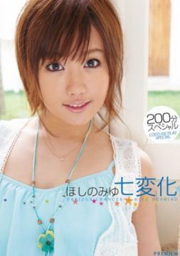 Miyu Hoshino Various Changes (2021) 1080p