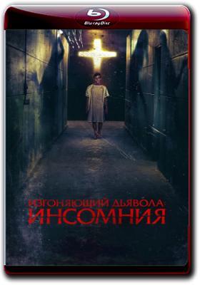 Изгоняющий дьявола: Инсомния / Awoken (2019) WEB-DL 1080p   iTunes