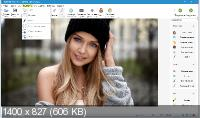SoftOrbits Photo Retoucher Pro 6.3