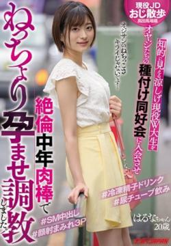 Active JD Uncle Walk Takadanobaba Edition An Intelligent Looking Cool Active W College Student (2021) 720p