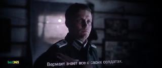 Зоя(2020)