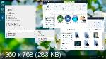 Windows 10 Pro x64 20H2 by GX & KHM v.30.01.21 (RUS/2021)