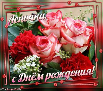 Поздравляем с Днем Рождения Елену (Елена Лисичка) 2596646bb88fbd5908ac187c8a7f174b
