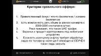 PROмедиабаинг с Google UAC (2021/PCRec/Rus)