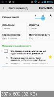 MyLifeOrganized PRO 3.4.5