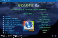 BELOFF DriverPack 2021.02.2