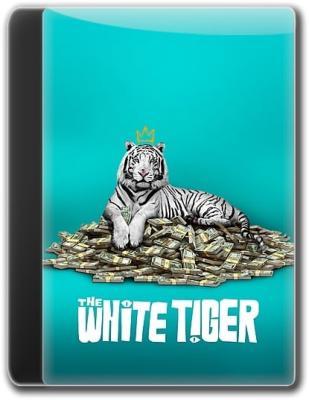 Белый тигр / The White Tiger (2021) WEB-DL 2160p | HDR
