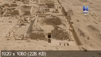 Саккара: тайные иероглифы пирамид / Decoding Saqqara, the Secret hieroglyphs of the Pyramids (2020) HDTV 1080i