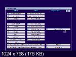 Windows 10 Professional x64 20H2.19042.789 v.14.21 (RUS/2021)