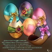 Moonbeam's Happy Easter