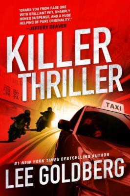 Killer Thriller (Ian Ludlow Thrillers, Book 2) by Lee Goldberg