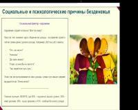 Деньги: Психология финансового благополучия (2021/PCRec/Rus)