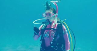 Необъятный океан (2020)