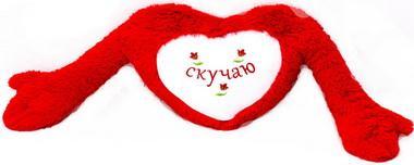 "Фотоконкурс ""День святого Валентина"" 5df719221b546e3358dadbafd5a15dfa"