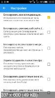 Web Video Cast. Browser to TV Premium 5.1.12 Build 3284