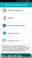 Aqua Mail Pro 1.28.0.1752