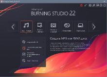 Ashampoo Burning Studio 22.0.7 (2021) PC